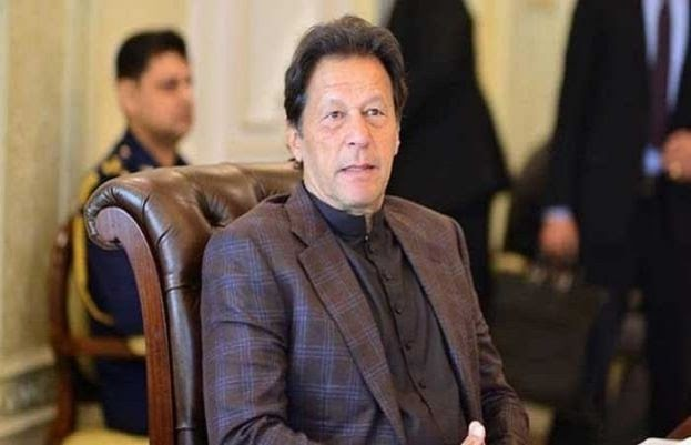 PPP complains code of conduct against PM Imran Khan | Latest-News | Daily Pakistan