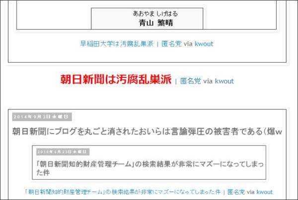 http://tokumei10.blogspot.com/2014/10/blog-post_465.html