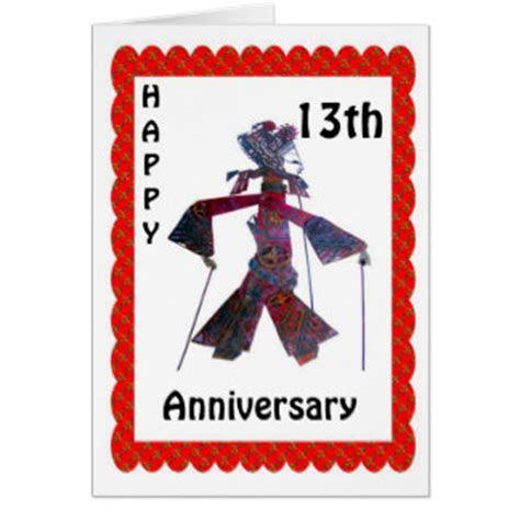 13th Wedding Anniversary Cards & Invitations   Zazzle.co.uk
