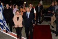 Sara y Binyamín Netanyahu