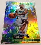 Panini America 2013-14 Crusade Basketball QC (75)