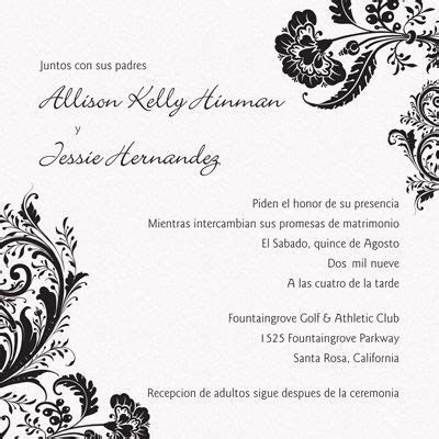 spanish wedding   spanish wedding invitations
