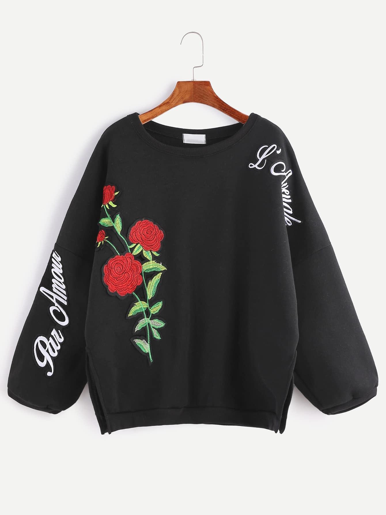 sweatshirt161222102_2