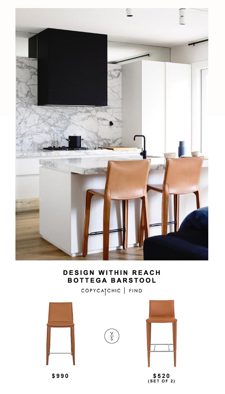Design Within Reach Bottega Barstool Copycatchic