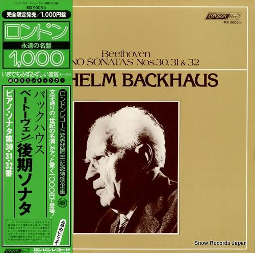 BACKHAUS, WILHELM beethoven; piano sonatas nos. 30, 31 & 32