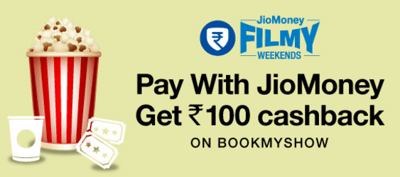 Jio Money Offers – ALL Coupons & Offers at One Place