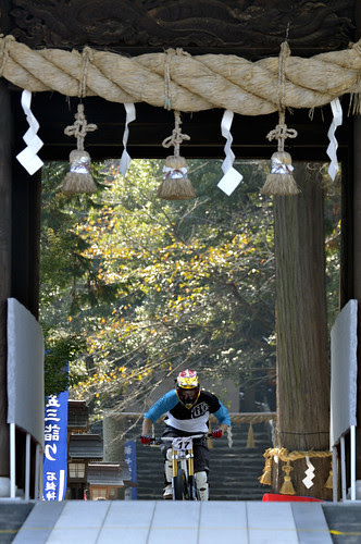 Red Bull Holy Ride 石鎚神社