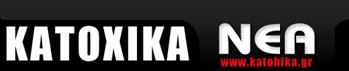 http://katohika.gr/diethni/xili-edosan-stathmo-metro-onoma-ellada-gemato-antigrafa-ellinikes-arxaiotites-entiposiazei-eikones/#
