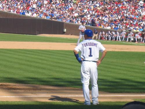 Cubs outfielder Keisuke Fukodome