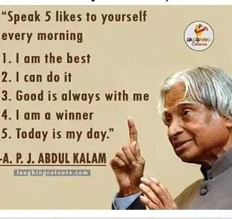 12 Inspirational Quotes For Upsc Best Quote Hd