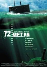 72 Meters bilder