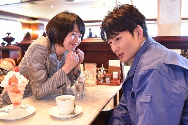 『スペシャルドラマ ゆとりですがなにか 純米吟醸純情編』前編(1) (c)NTV