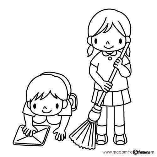 Işbirliği Ve Yardımlaşma Boyama Sayfaları Okul öncesi Etkinlik