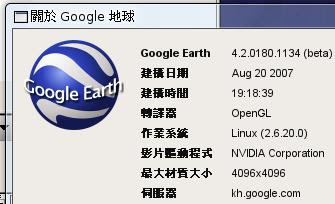 google-earth-02