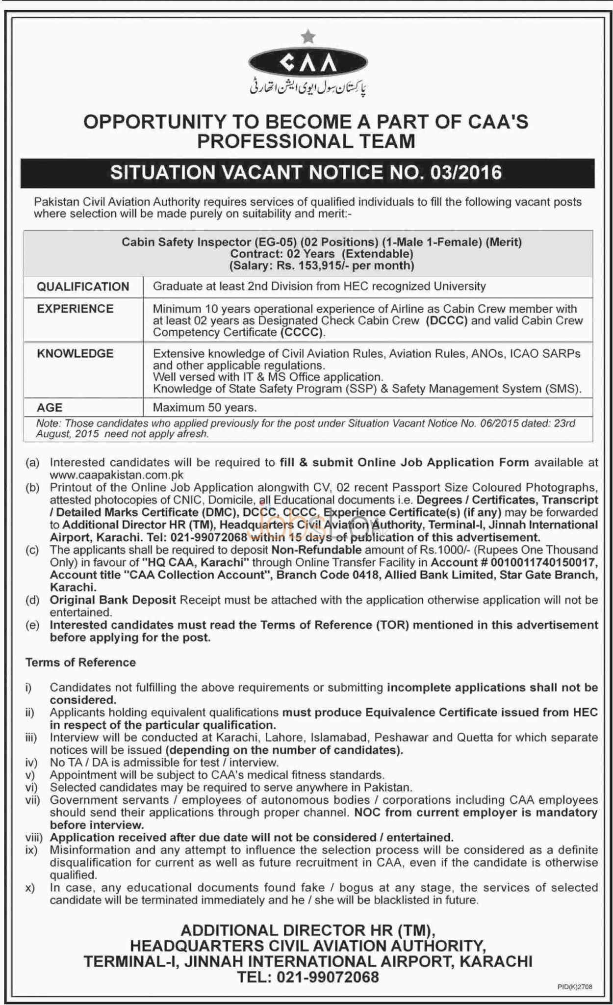 Pakistan Civil Aviation Authority Jobs February 2016