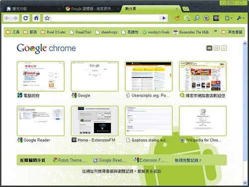 chrome5-04 (by 異塵行者)