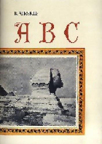 Okładka książki Kairskie ABC