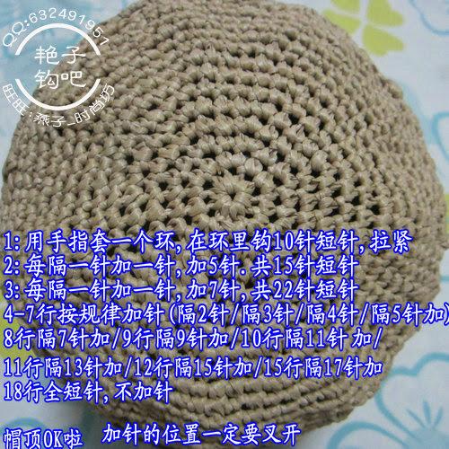 69c16af1ga634fb1b2725&690 (500x500, 159Kb)