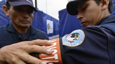 В Перу в ДТП с автобусом погибли двадцать человек