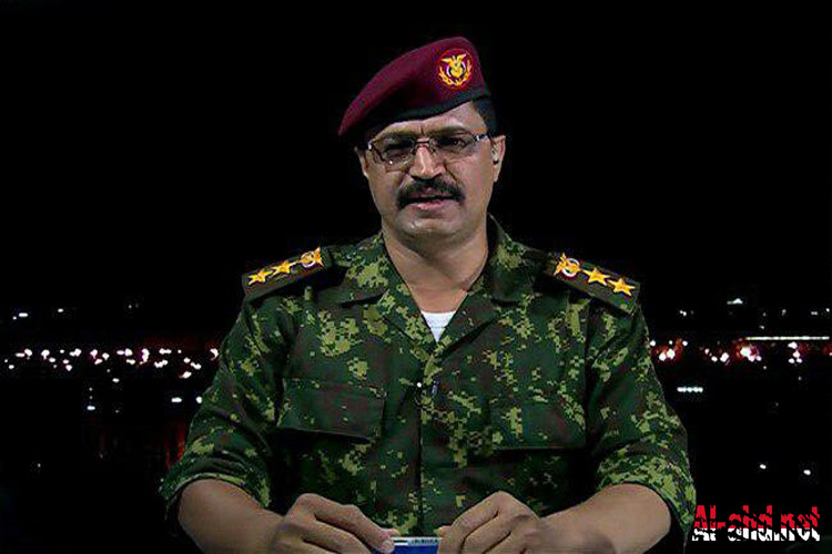Assistant of Yemeni army spokesman, Colonel Azizi Rashed