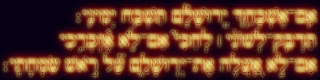 """Picture: """"If I forget thee, O Jerusalem, let my right hand forget her cunning. Let my tongue cleave to the roof of my mouth, if I remember thee not; if I set not Jerusalem above my chiefest joy."""" (Psalm 137:5-6), in glowing letters"""