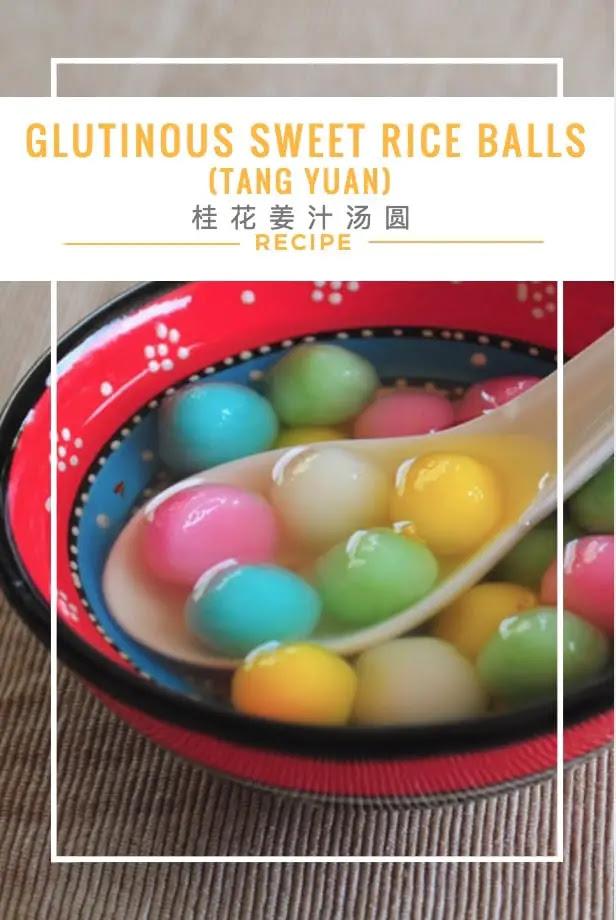 Glutinous Sweet Rice Balls (Tang Yuan) 桂花姜汁汤圆   Huang Kitchen