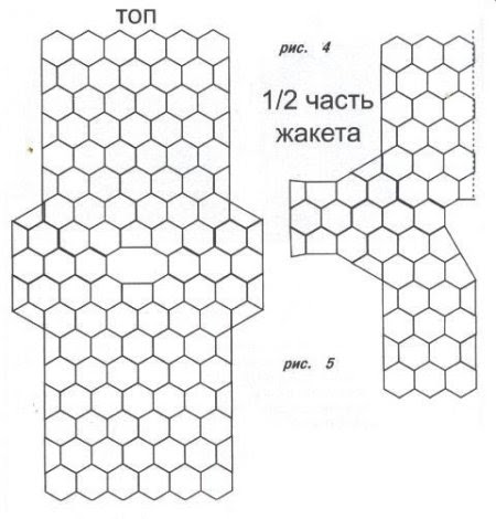 1-2dvoyka (450x470, 41Kb)