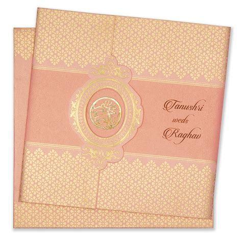 Designer muslim wedding card in pink and golden colour