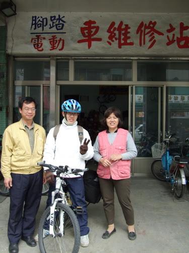 維修腳踏車中