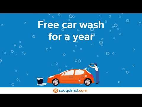 Free Car Wash For A Full Year on Car Insurance Policy