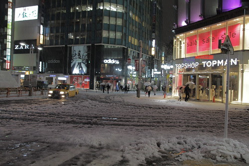 Shinjuku in snow!