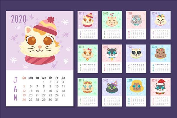 Cute 2020 Printable Calendars Super Cute Kawaii