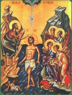 Ο μέγιστος Προφήτης Ιωάννης ο Βαπτιστής και τα Άγια Θεοφάνεια