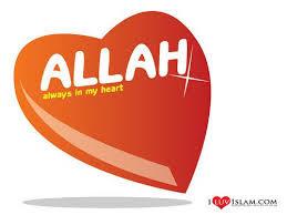 1000 Gambar Cinta Allah Dan Rasul  Gratis