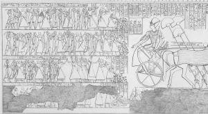 Η τιμωρία του Φαραώ