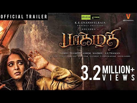 MOVIE REVIEW - BHAAGAMATHIE 2018