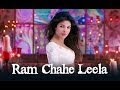 Chart Bhoomi Trivedi - Ram Chahe Leela tangga lagu