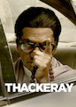 Thackeray - Season 1