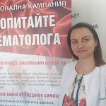 """Успешна кампания """"Попитайте хематолога"""" отчитат в Дупница - Кюстендил - DarikNews"""
