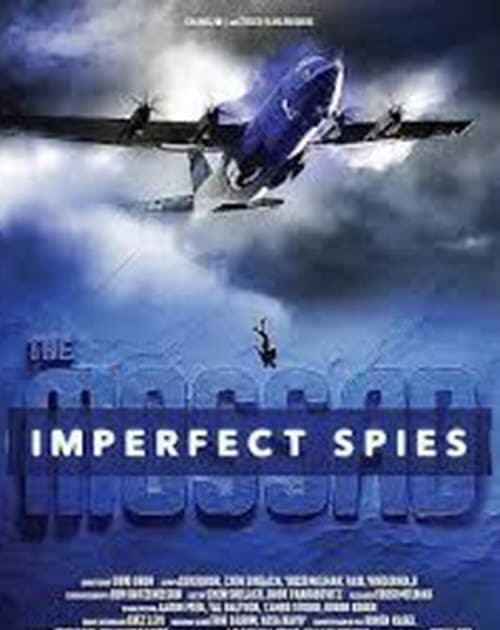 The Mossad: Imperfect Spies (2018) Streaming Gratuits En ...