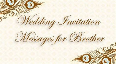 Invitation Messages for Friends, Examples of invitations