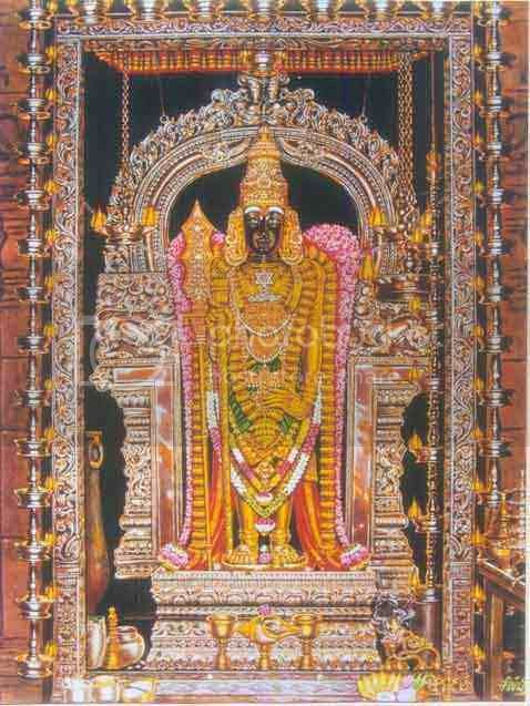 Procedure To Worship or Visit Arulmigu Swaminatha Swami Temple - Swamimalai