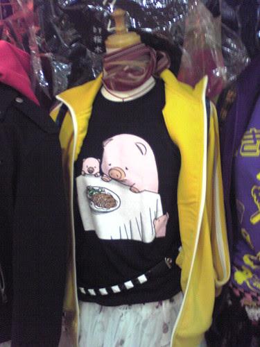 """""""お父さん..."""" the saddest T-shirt in the world 2"""