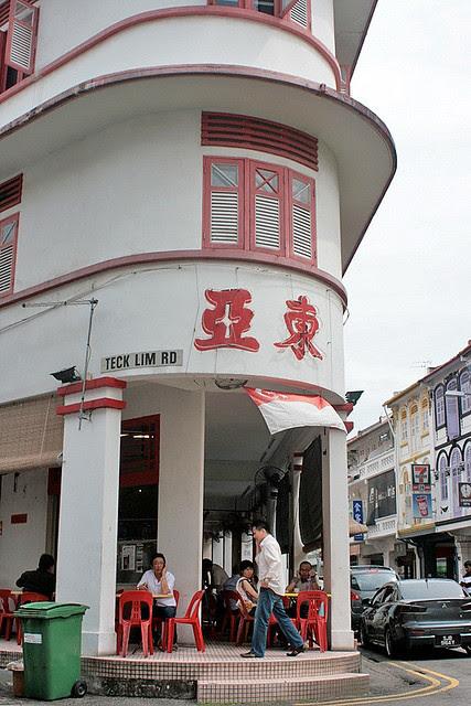 Tong Ah Coffeeshop