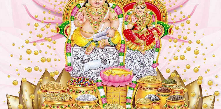 Kubera Lakshmi Hd Images Free Download