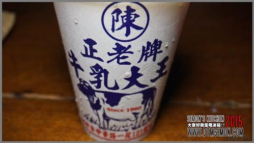 陳家牛乳大王15.jpg