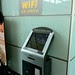 パスポートでWiFi利用できる機械は動作せず