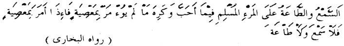 islam3.jpg (93942 bytes)