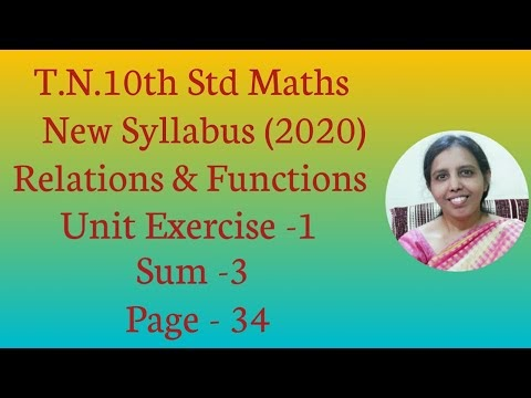 T.N.Class 10 Maths New Syllabus (2020) Relations and Functions Unit Exercise -1 Sum - 3 (Page - 34)