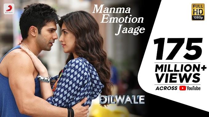 Manma Emotion Jaage Lyrics - Dilwale   Varun Dhawan   Kriti Sanon   LYRICSADVANCE